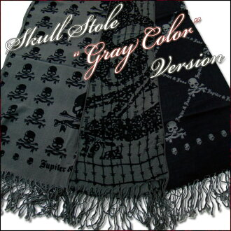 * &Juno Jupiter (Jupiter and Juno) Skull Stole/GRAY (Scarsdale/grey)