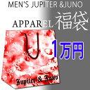 Jupiter&Juno ジュピターアンドジュノ 1万 メンズ アパレル コート ジャケット シャツ ロンT 半袖 長袖 アウター パーカー 福袋
