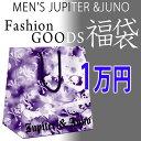 Jupiter&Juno ジュピターアン...