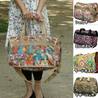 In various shape ♪ cute pattern? s nylon bag.