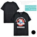メール便可能 ゴーストバスターズ Ghostbusters マシュマロマン メンズ インナー キャラ