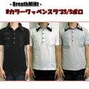 *メンズ アメカジブランド UPSTART SLUB WWW POLO Wカラー ワッペン スラブ 半袖 ポロシャツ