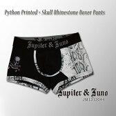 *Jupiter&Juno(ジュピターアンドジュノ)Python Printed × Skull Rhinestone Boxer Pants(パイソン×スカル ラインストーン ボクサーパンツ)
