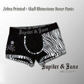 *Jupiter&Juno(ジュピターアンドジュノ)Zebra Printed × Skull Rhinestone Boxer Pants(ゼブラ×スカル ラインストーン ボクサーパンツ)
