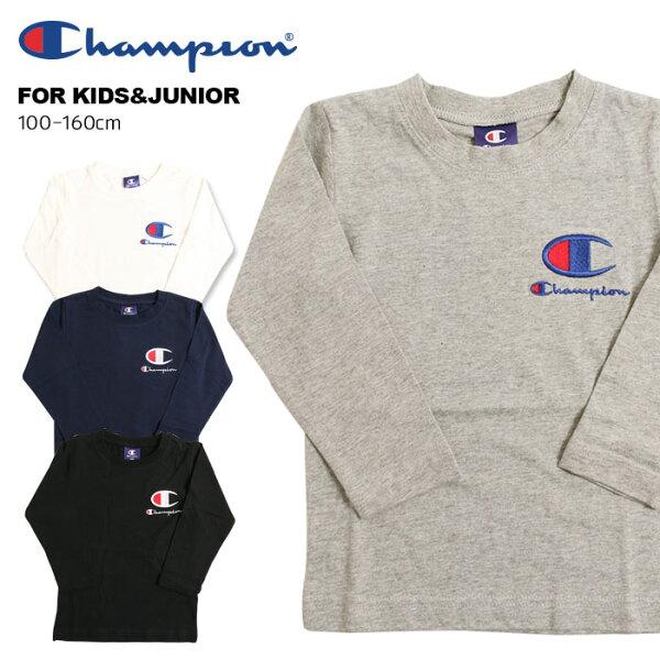 再入荷!Champion チャンピオン CX6828 CX6593 CX6980長袖Tシャツ(100cm 110cm 120cm 130cm 140cm 150cm 160cm)【DM便可】