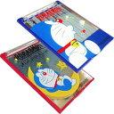 CCM1-DR/ケイカンパニー/【Doraemon】ミニコンパクトミラー(ドラえもん)/鏡/おしゃれ雑貨/お出かけ/ビューティー/ガールズ/ギフト/プ..
