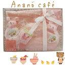 ■□534689/Anano cafe/ベ...