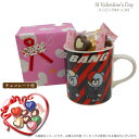 KBB-BMGC-LI-VD/【St Valentine's Day/バレンタイン】ビックバンマグカップ(KRUNK×BIGBANG/ライン)&チョコレート8個前後&ラッピングギフトセット/2月14日/オリジナル/お菓子/ギフト/プレゼント