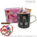 KBB-BMGC-ST-VD/【St Valentine's Day/バレンタイン】ビックバンマグカップ(KRUNK×BIGBANG/スター)&チョコレート8個前後&ラッピングギフトセット/2月14日/オリジナル/お菓子/ギフト/プレゼント