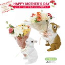 M420841201-02/【Mother's Day/母の...