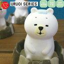 AG-74911-13「潤いマスコット露天風呂」デコレ Uruoi series 潤いシリーズ/イン