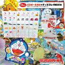BB-10000-FUKU/中身はおまかせ!バスボール超得盛...