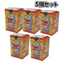 FR20960/フルタ製菓/【ドラえもん】チョコエッグ5個セ