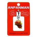 【あす楽対応】110964/ANJ-380 アンパンマンファスナーマスコット[飛んでるアンパンマン]/キッズ/キャラクター/雑貨