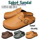 99604/ジップコーポレーション/【2016AW/Sabot Sandal】サボサンダル「メンズLサイズ:約26〜27cm」(キャメル)/ファッション/靴/ト...