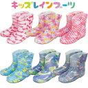 ZIP-81441-66/ジップコーポレーション/【2017年SS/Kids Rain Boot】キッズレインブーツ「Sサイズ:約16cm、Mサイズ:約18cm、Lサイズ:約20cm」/長靴/梅雨/雨/グッズ/子供/男児/女児/服飾/ギフト/プレゼント