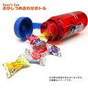 OS-71617/Suzy's Zoo(スージー・ズ ズー)おかし詰め合わせボトルWEMUG(直飲みボトル)水筒/マイボトル/キャラクター/ランチ