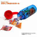 OS-71631/Suzy's Zoo(スージー・ズ ズー)おかし詰め合わせボトルWEMUG(直飲みボトル・ブルー)水筒/マイボトル/キャラクター/ランチ
