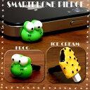 【メール便可】【iphone5対応】アイスクリーム&カエルくんが新登場♪iPhoneやスマホに/イヤホンジャック