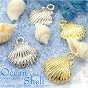 【メール便可】【1個入り】アクセサリー作製に♪両面ぷっくり貝殻チャーム