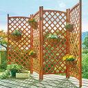 パーテーション 目隠し スクリーン フェンス 折りたたみ 4連 四折タイプ 高さ150 格子