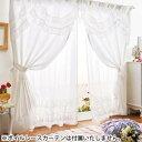 幅100×丈135 レースふわふわフリルカーテン<姫系>/インテリア・寝具・収納 カーテン・ブラインド ドレープカーテン