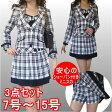 【あす楽対応・送料無料】3点セットショートパンツ付きミニスカチェック柄スーツ AKB48風かわいいスーツ キュロット7号9号11号13号15号小さいサイズ大きいサイズ黒白