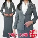 ジャケット+スカート+フリルブラウスの3点セットスーツ 上品で女性らしいマーメイドライン