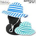 スイムハット 【ボーダー柄】/ プール帽子 スイミングハット 水泳帽子 水泳帽 キッズ ジュニア用 日よけ帽子
