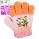 ショッピングスージーズー 子供手袋 スージーズー【幼児用】ピンク のびのび手袋