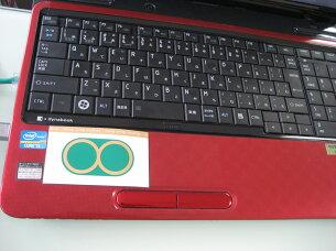 パソコン グリーン