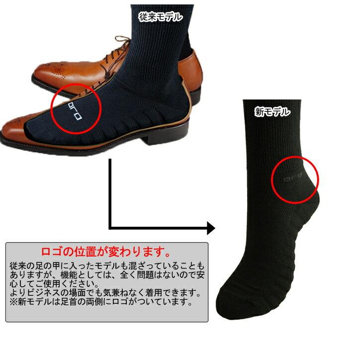 ゴルフ ビジネス スポーツソックス 3足 メン...の紹介画像3