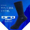 ゴルフ ビジネス スポーツソックス メンズ 靴下 夏用 ZEROFIT ORO ゼロフィット オーロ...