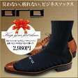 ゴルフ ビジネス スポーツソックス メンズ 靴下 ZEROFIT ORO(ゼロフィットオーロ)【あす楽対応】【RCP】【10P03Dec16】