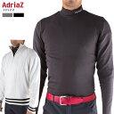 アドリアズ 裏起毛アンダー 売り尽くし ゴルフウェア メンズ ゴルフ インナー 防寒 冬用 男女兼用 AdriaZ S〜XL