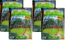 芝の目土 高温焼成黒土タイプ有機肥料入り18L×4袋