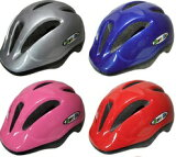 【取寄品】ヘルメット キッズ ジュニア 子供用 自転車用[CH-2]CH2 4色展開 50〜56cm ブルー ピンク レッド シルバー 子供 自転車