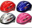 ヘルメット キッズ ジュニア 子供用 自転車用[BH-1]BH1 S4色展開 50〜54cm ブルー ピンク レッド シルバー 子供 自転車