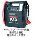 [SP-3500S]SAYTHINGセイシング スターティングパック【SP3500S】【smtb-TD】