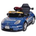 【ペダルカー】カルソニック インパルZ CZ33-N子供用 キッズ 車 ペダル 子供 プレゼント 足こぎ おもちゃ