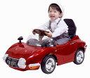 【ペダルカー】TOYOTA 2000GT レッド TGT-NR子供用 キッズ 車 ペダル 子供 プレゼント 足こぎ おもちゃ
