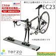 【ポイント5倍!】サイクルキャリア [EC23] PIAA TERZO 車内2台積 自転車 サイクル キャリア ピア テルッツオ