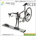 【送料無料】サイクルキャリア [EC23] PIAA TERZO 車内2台積 自転車 サイクル キャリア ピア テルッツオ 車 キャンプ サイクリング