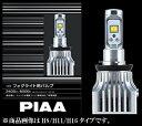 [LEF102] PIAA LEDFOG ホワイト 6000K 2個 1台分 H8/H11/H16 2400ルーメン フォグライト フォグ LED バルブ ピア