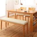 ワイドに広がる 伸縮 ダイニングセット 4点 (テーブル+チェア2脚+ベンチ1脚) 伸縮式 ダイニングテーブルセット 135 170 伸びる 延長 大型 ダイニング4点セット