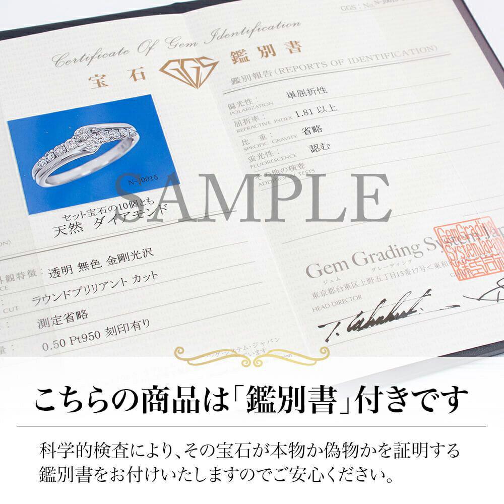 プラチナ ダイヤ エタニティリング【スイートテ...の紹介画像3