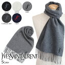 イヴサンローラン マフラー メンズ レディース YSL Yves Saint Laurent スカーフ ストール ウール ロゴ LOGO WOOL SCARF ...