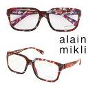 送料無料 アランミクリ alain mikli メガネ 眼鏡 正規 あす楽 通販
