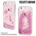 【3980円以上 送料無料】 【あす楽対応】 Velvet Caviar ヴェルヴェット キャビア iPhone8 7 6s Plus ケース