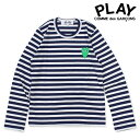 COMME des GARCONS PLAY HEART LS T-SHIRT Tシャツ 長袖 コムデギャルソン レディース ボーダー カットソー AZ-T051 ホワイト 1711